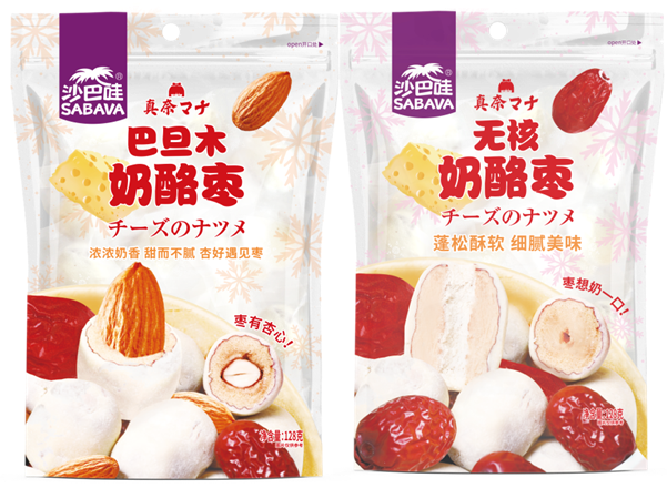 Sabava cheese jujube: exploring the possibilities of natural delicacy