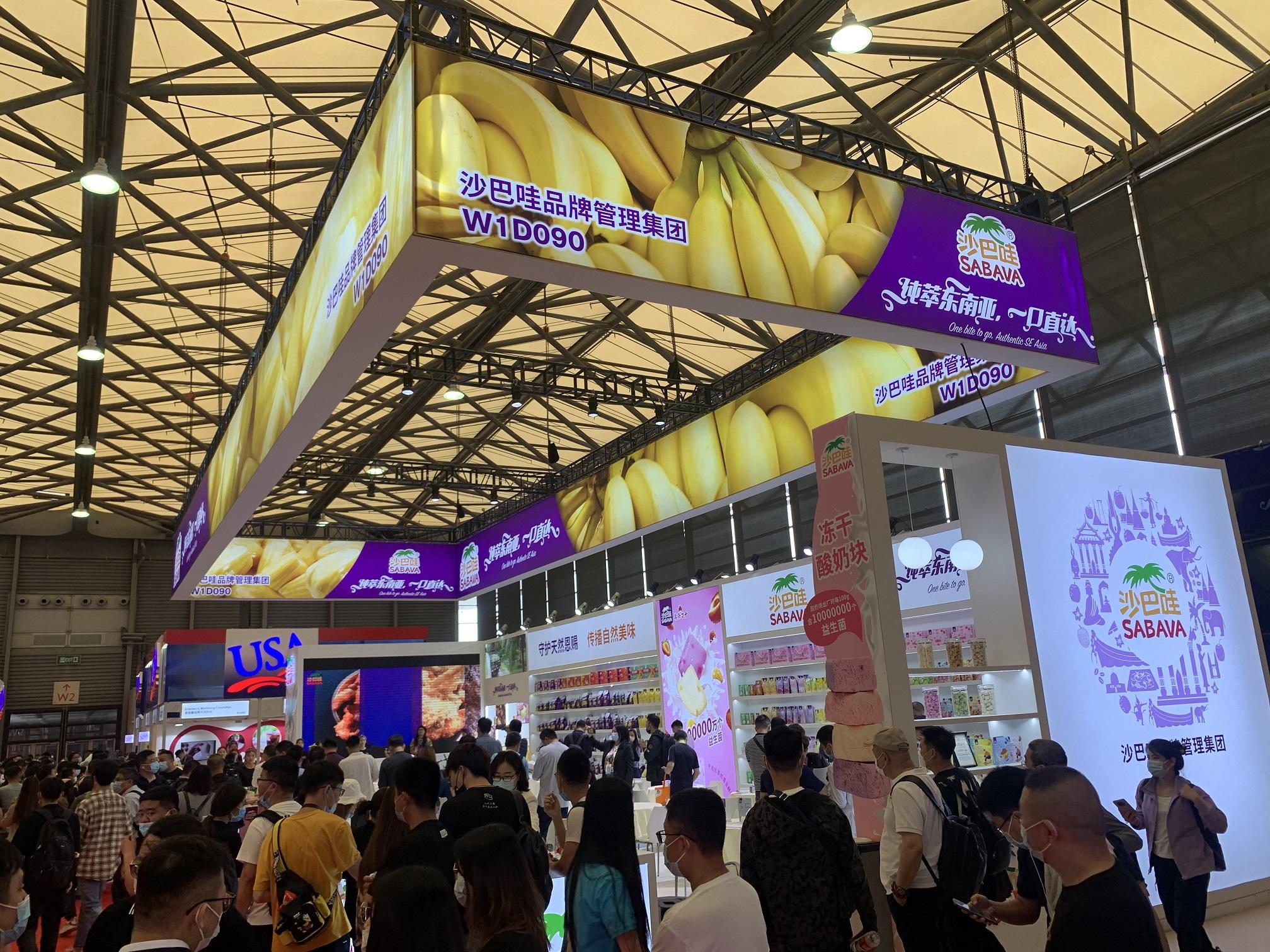 2021 SIAL 国际食品展今日开幕,沙巴哇新品喜获三大奖,展位非洲鼓演出引爆全场!