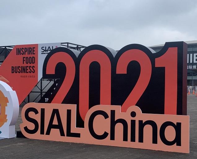 2021 SIAL 国际食品展圆满落幕,沙巴哇实力吸睛,成绩斐然!