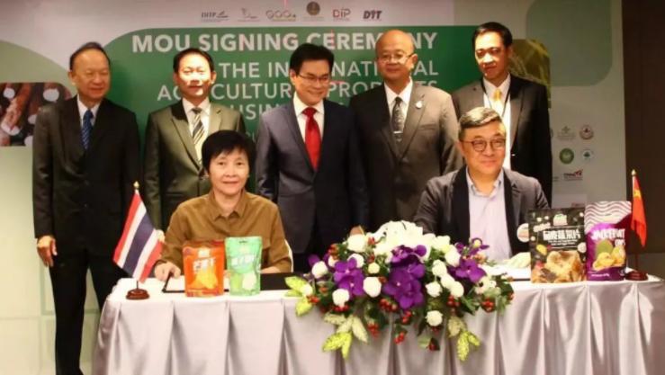 沙巴哇出席泰国国际农产品贸易对接洽谈会,并达成战略合作